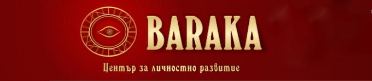 Baraka banner