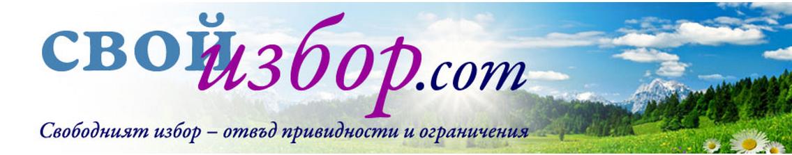 SnapShot_130222_161915
