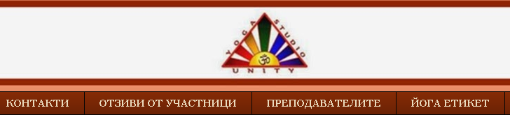 Unity Yoga Studio banner