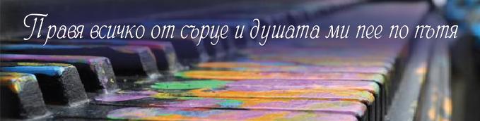 mysoulsearch.net banner