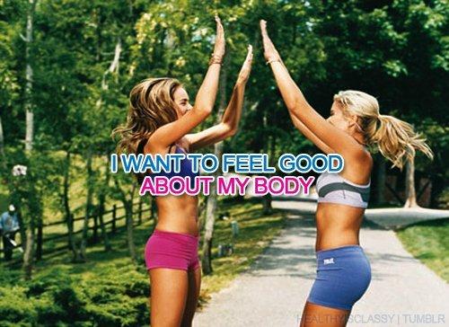 Искам да се чувствам добре в собственото си тяло!
