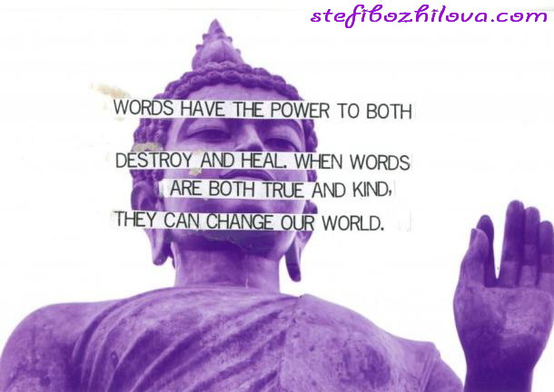 Words have the power to both destroy and heal - Buddha