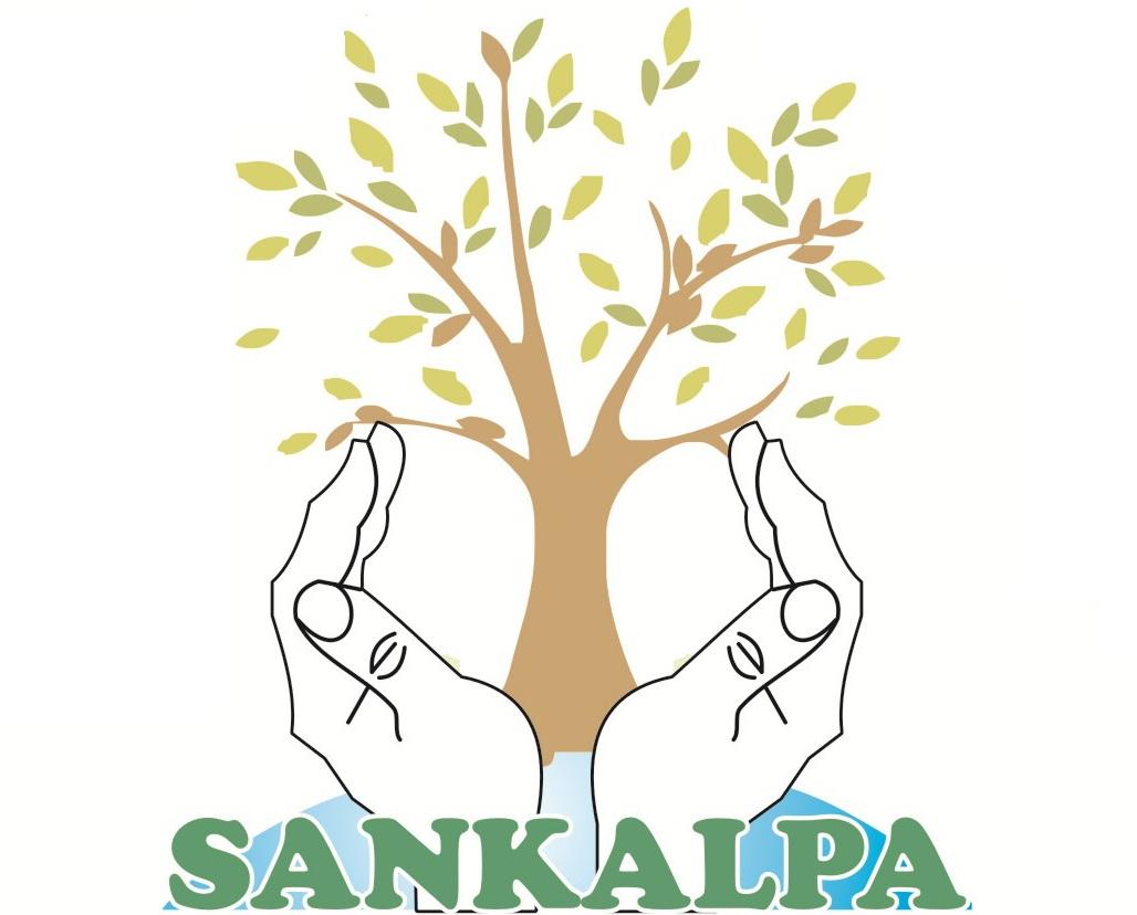 sankalpa tree