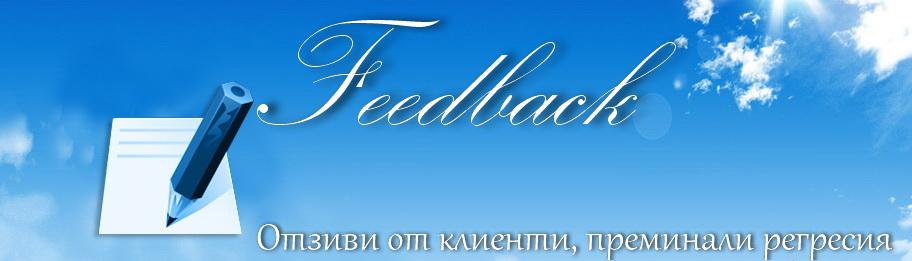 feedback-banner