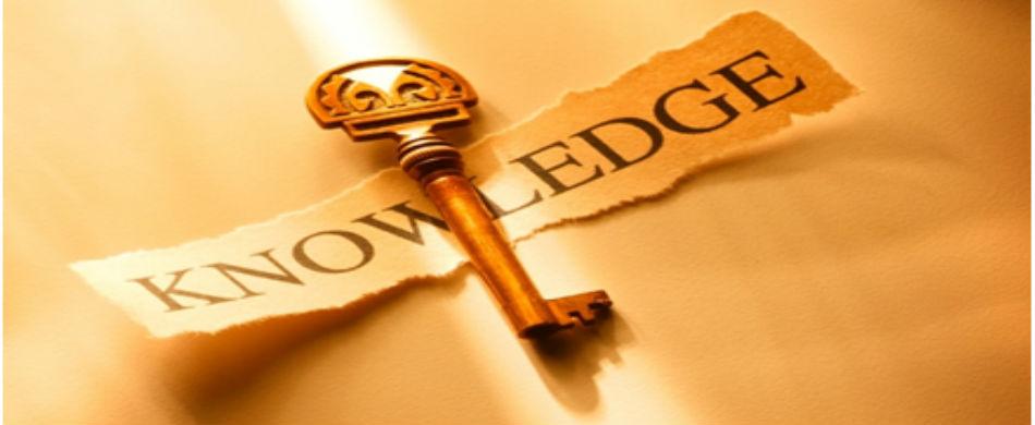 Ключът се крие в познанието!