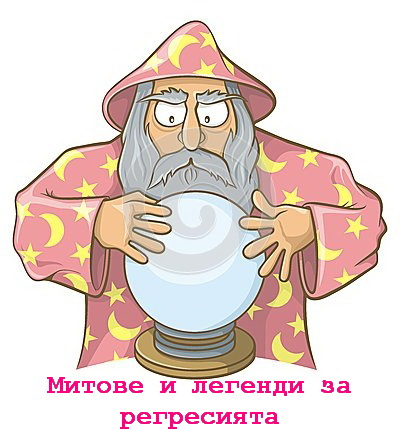 old-wizard-magic-ball