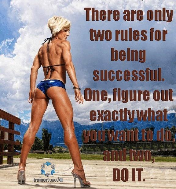 Има само 2 правила за успех: 1 - Разбери точно кое е това, което искаш да направиш и 2 - НАПРАВИ ГО!!!