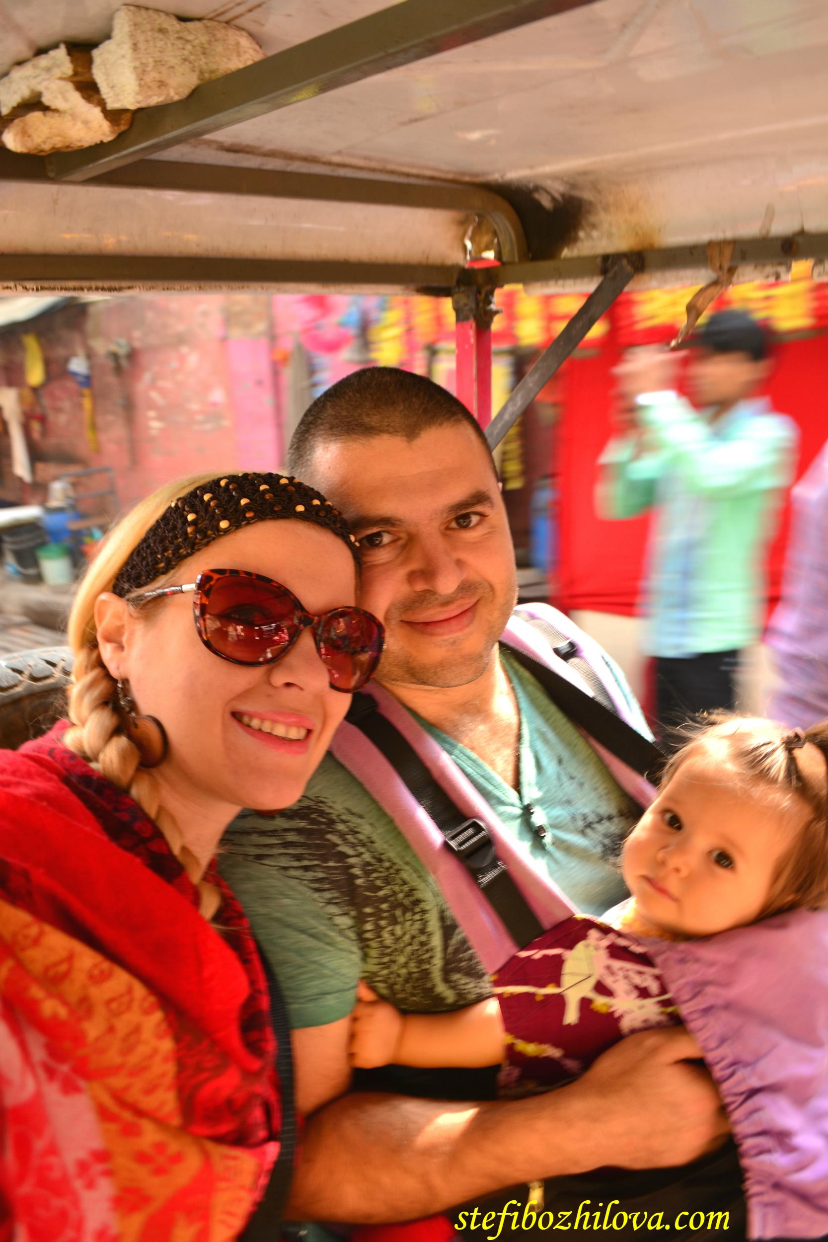 Придвижвахме се навсякъде из Делхи с рикшите, наречени тук тук. Бързо, евтино и забавно!