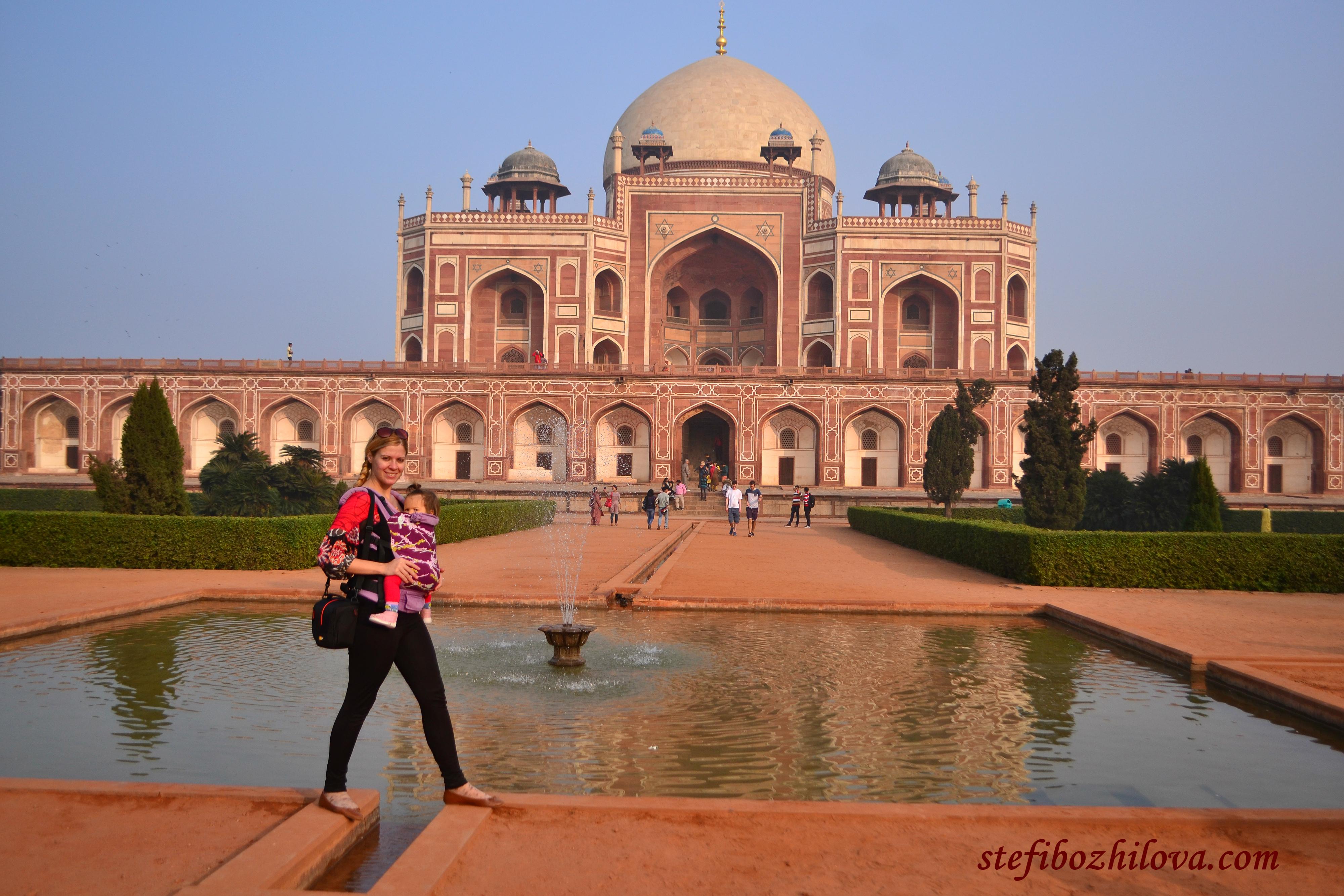 Пред Humayun Tomb, Делхи