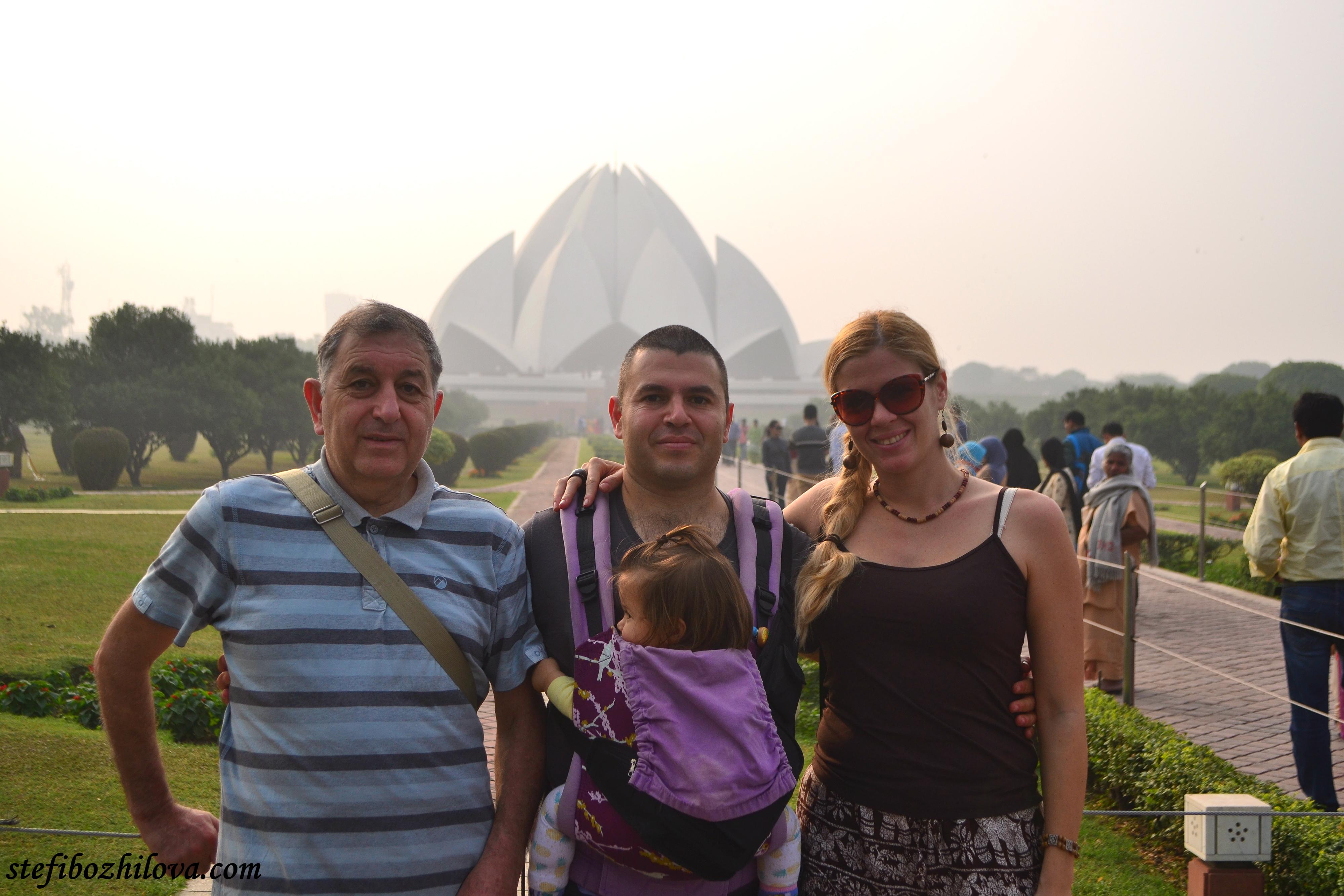 Един от първите ни дни в Делхи, където по това време на годината е вечно мъгливо. Е, има и слънчеви дни, но нямахме късмета да уцелим такъв при посещението си на една от най-красивите забележителности там - лотус храмът, символ на Бахайската вяра. :-)